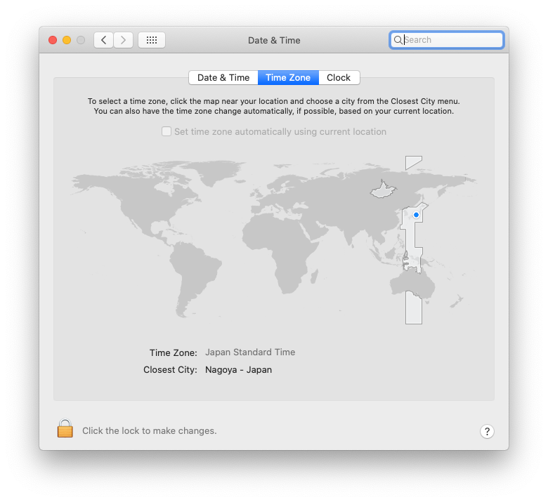 Screenshot of mac's date and time settings in system preferences. The timezone is set to Nagoya Japan.